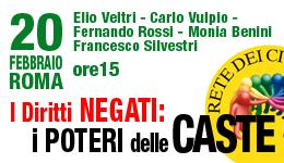 20-febbraio Roma